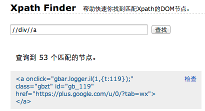 XPath Finder Chrome Extension